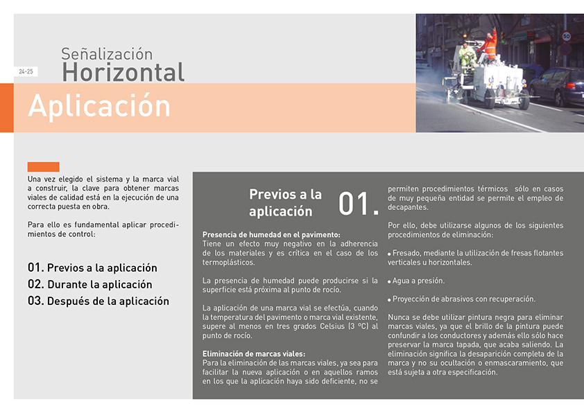 Catálogo JICA 24